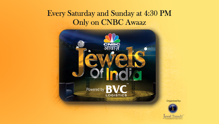 Jewels of India – Curtain Raiser
